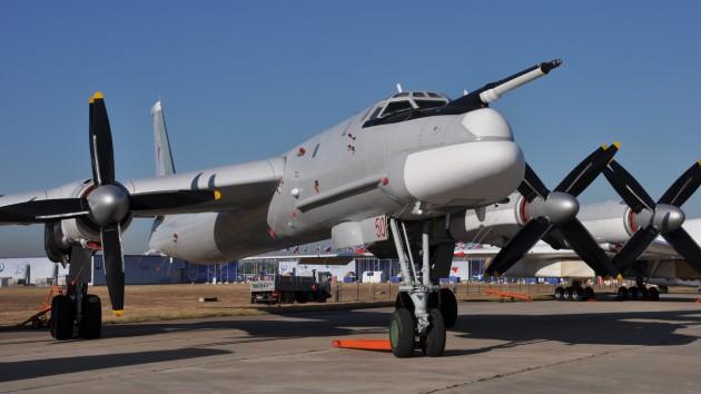 TU-95 MS